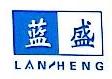 杭州蓝盛制衣有限公司 最新采购和商业信息