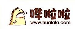 北京多来点信息技术有限公司 最新采购和商业信息