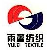 张家港保税区科韵纺织国际贸易有限公司