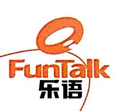 江西乐语通讯设备有限公司 最新采购和商业信息