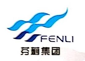 浙江芬莉集团有限公司 最新采购和商业信息