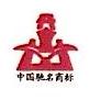 福建省三明市建设矿山物资有限公司 最新采购和商业信息