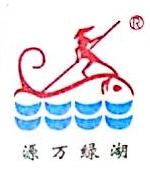 河源市源丰江渔业有限公司 最新采购和商业信息