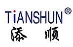浙江天顺玻璃钢有限公司 最新采购和商业信息