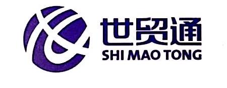 宁波世贸通国际贸易有限公司绍兴县分公司 最新采购和商业信息