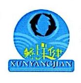 北京万泉渔业有限公司 最新采购和商业信息