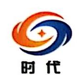 江苏时代互联软件科技有限公司 最新采购和商业信息