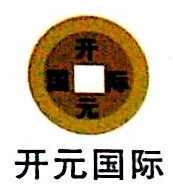 河南开元国际经贸有限公司 最新采购和商业信息