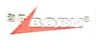 西宁渤尔商贸有限公司 最新采购和商业信息