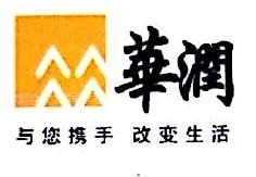 华润雪花啤酒(黑龙江)有限公司 最新采购和商业信息