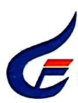 南京丰伟装饰工程有限公司 最新采购和商业信息