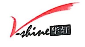 大连中阜纸业有限公司