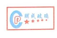 太仓苏南金属材料有限公司