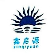 珲春鑫启源进出口贸易有限公司 最新采购和商业信息