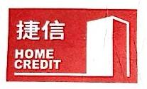 深圳捷信金融服务有限公司邢台分公司 最新采购和商业信息