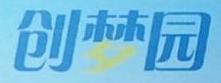 广州市创梦园科技企业孵化器有限公司 最新采购和商业信息