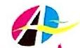 四川安泰茧丝绸集团有限公司 最新采购和商业信息