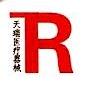 北京业精勤商贸有限公司 最新采购和商业信息