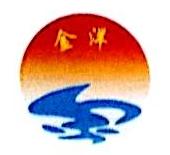 南通金洋商标事务所有限公司 最新采购和商业信息