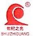 温岭市石塘华雅塑料包装厂 最新采购和商业信息