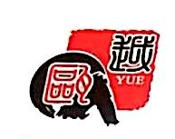 温州瓯土文化传媒有限公司