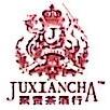 上海洋泉贸易有限公司 最新采购和商业信息