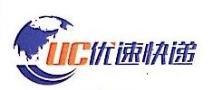 深圳市佳豪优速货运代理有限公司 最新采购和商业信息