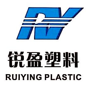 东莞市锐盈塑料有限公司 最新采购和商业信息