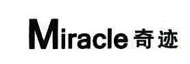 台州奇迹电子商务有限公司 最新采购和商业信息