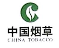 广东烟草梅州市有限公司