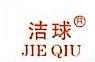 宁波日丰管业有限公司 最新采购和商业信息
