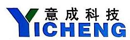 湖南意成科技有限公司 最新采购和商业信息