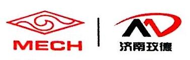 济南玫德铸造有限公司 最新采购和商业信息