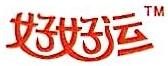 广州翼马软件科技有限公司 最新采购和商业信息