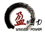 广州珀鑫进出口有限公司 最新采购和商业信息