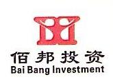 杭州佰邦投资管理有限公司 最新采购和商业信息
