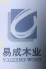北京易成木业有限公司 最新采购和商业信息