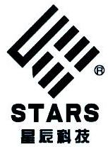 桂林星辰科技股份有限公司 最新采购和商业信息