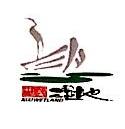 杭州西溪宾馆管理有限公司