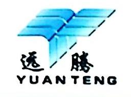 临沂远腾国际贸易有限公司 最新采购和商业信息