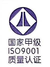 辽宁省建筑设计研究院项目管理咨询公司 最新采购和商业信息