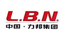 浙江力邦合信智能制动系统股份有限公司 最新采购和商业信息