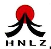 湖南联振钢铁贸易有限公司 最新采购和商业信息