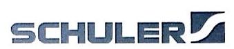 舒勒(大连)锻压机械有限公司 最新采购和商业信息
