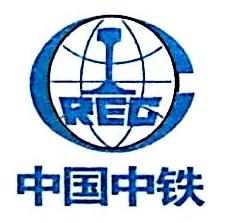 中铁九局集团电务工程有限公司