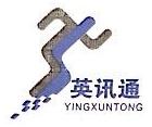 天津市英讯通科技股份有限公司 最新采购和商业信息