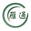 深圳市雁通运输发展有限公司 最新采购和商业信息