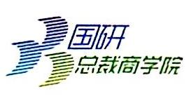 北京国研动力商务咨询有限公司 最新采购和商业信息