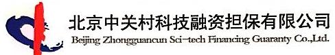 北京中关村科技融资担保有限公司 最新采购和商业信息