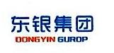 烟台东银房地产开发有限公司 最新采购和商业信息